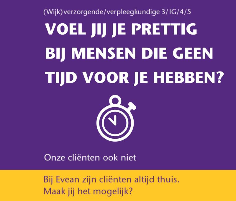 Arbeidsmarktcampagne Evean